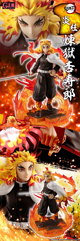 Megahouse G.E.M.系列《鬼滅之刃》煉獄杏壽郎 PVC塗裝完成品